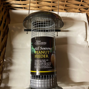 All Season Peanut Feeder £7.99 (1